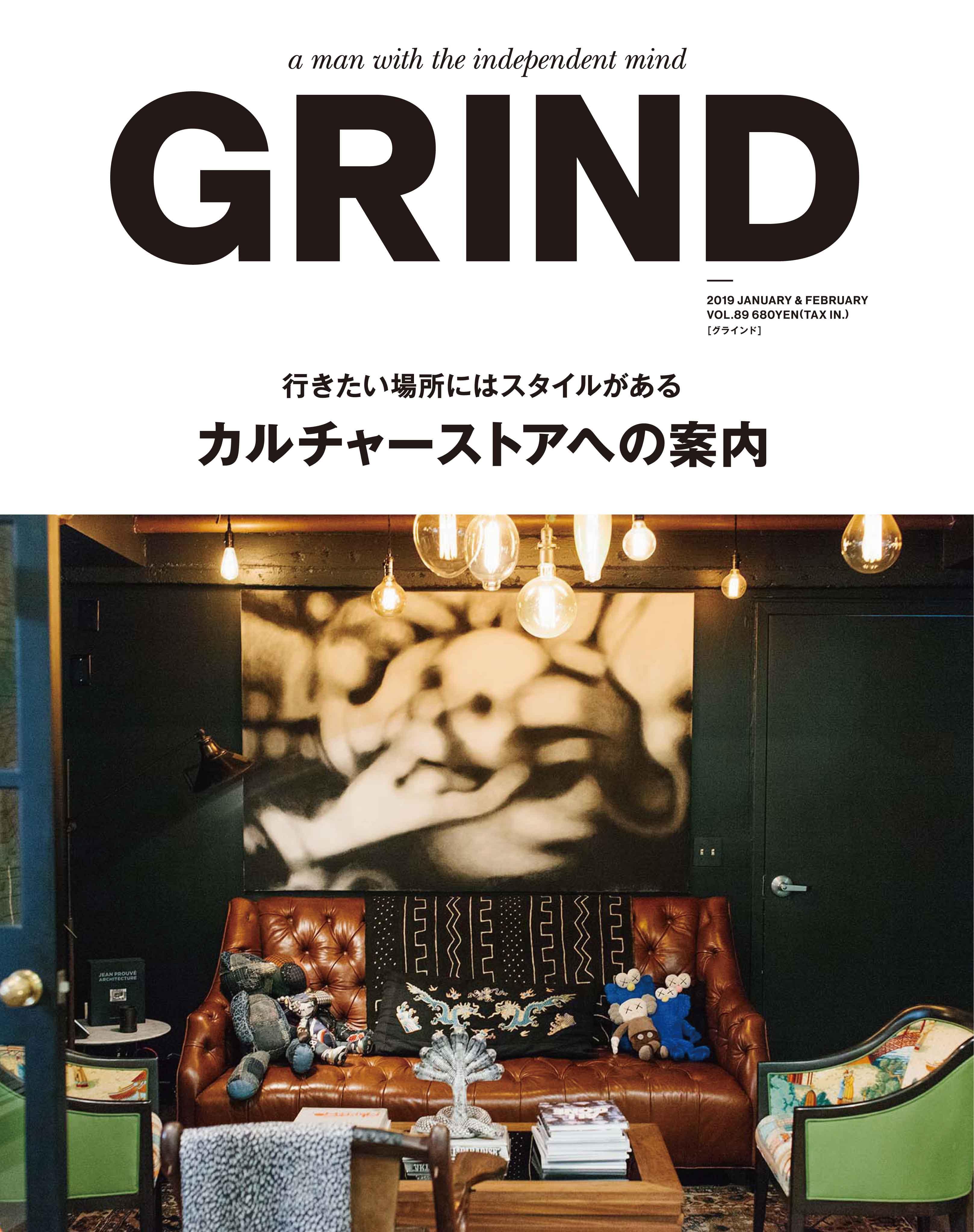 GRIND_hyou1_final_OL_fix-01
