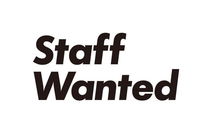staff742